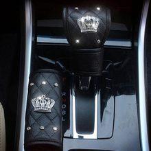 Универсальная Накладка для ремня безопасности автомобиля Кожаная