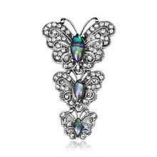 Cross-border supply hot fashion Butterfly brooch Joker natural abalone shell series corsage