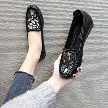 Flats Black Shoes Comfortable Loafers Glitter Slip-On Casual Women Lady Famela Shiny