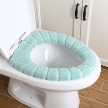 Cushion Tofok Cover Closestool-Mat Toilet-Seat Bathroom Home-Decor Washable Thicker Soft