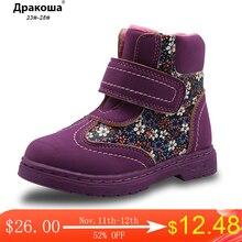 Apakear الشتاء الخريف الفتيات الأحذية الأزهار حذاء للأطفال الدافئة قصيرة أفخم مريح الاطفال بولي Leather جلد مارتن الأحذية للفتيات طفل