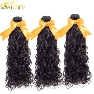 Ali BFF cabello malayo ondulado 4 mechones 100% mechones de cabello humano postizo Remy extensiones de cabello se pueden teñir