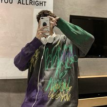 Hip Hop Streetwear Couple Autumn Winter Sweaters Personality Hole Ripped Graffiti Long Sleeve O-Neck Loose Fit Unisex Pullovers(China)