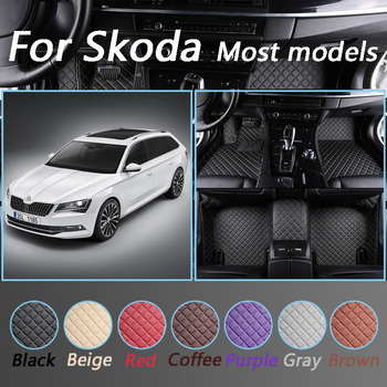 Leather Car Floor Mats For Skoda Octavia Fabia Rapid Superb Kodiaq Yeti Interior Accessories image