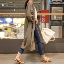 Casual Japan Style Plus Size Office Ladies Women Long Trench Coats Loose Thin Plain Autumn Vintage Female Fashion Overcoats