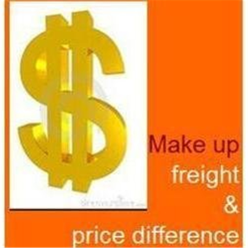 Make Up Freight Difference
