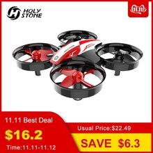 """קדוש אבן HS210 מיני RC Drone צעצוע בלי ראש מזל """"טים מיני RC Quadrocopter Quadcopter Dron אחד מפתח לנד אוטומטי מרחף מסוק"""