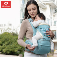 0 36 Month Waist Stool Baby Carrier Front Hold Multifunctional Baby Holding Artifact Light Four Seasons Universal ABD002