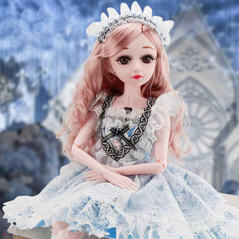 BJD-Doll-1-3-Brown-Eyes-With-BJD-Clothes