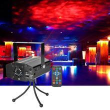 Мини RGB светодиодный сценический светильник мини-водяной рябь RGB лазерный проектор диско-дискотека KTV лампа с пультом дистанционного управления