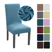 Jacquard Dining Chair Cover Spandex Elastic Stretch Long Back Chair Slipcover Case for Chairs Kitchen Hotel Wedding Banquet