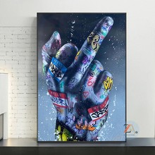 Middle Finger Gesture Street Art Posters and Prints Graffiti Art Paintings on the Wall Art Canvas Pictures Home Wall Decoration