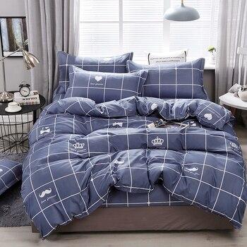 Solstice Bedding Set Blue Lattice