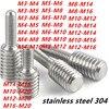 M3/M4M5/M6/M8/M10/M12/M14/M16stainless steel 304 Converter Reducing Bolt Camera Adapter Conversion Screw Double Heads Screw1235