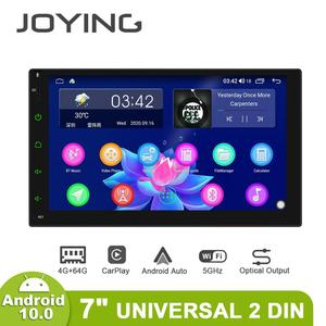 Image 3 - JOYING 2 din head unit car radio player GPS Navigation universal stereo multimedia 4GB+64GB support 4G/Carplay/Reverse camera BT