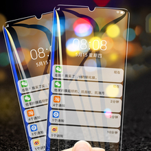 2pcs Y6p Tempered Glass for Huawei Y6p screen protector on for Huawei