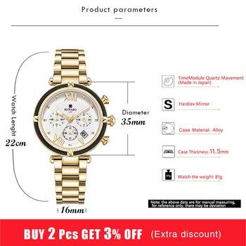 REWARD Luxury Fashion Women Watches Waterproof Casual Quartz Ladys Watch for Woman Dress Ladies Wristwatches Relogio Feminino 2
