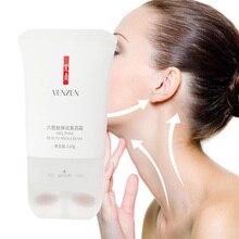Areginine Six Peptides Firming Neck Cream Anti Wrinkles Nourish Moisturizing Whi