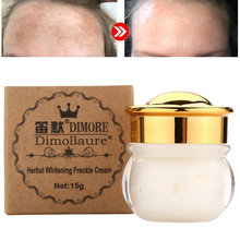 Dimollaure Strong Removal melasma whitening cream Freckle speckle sunb