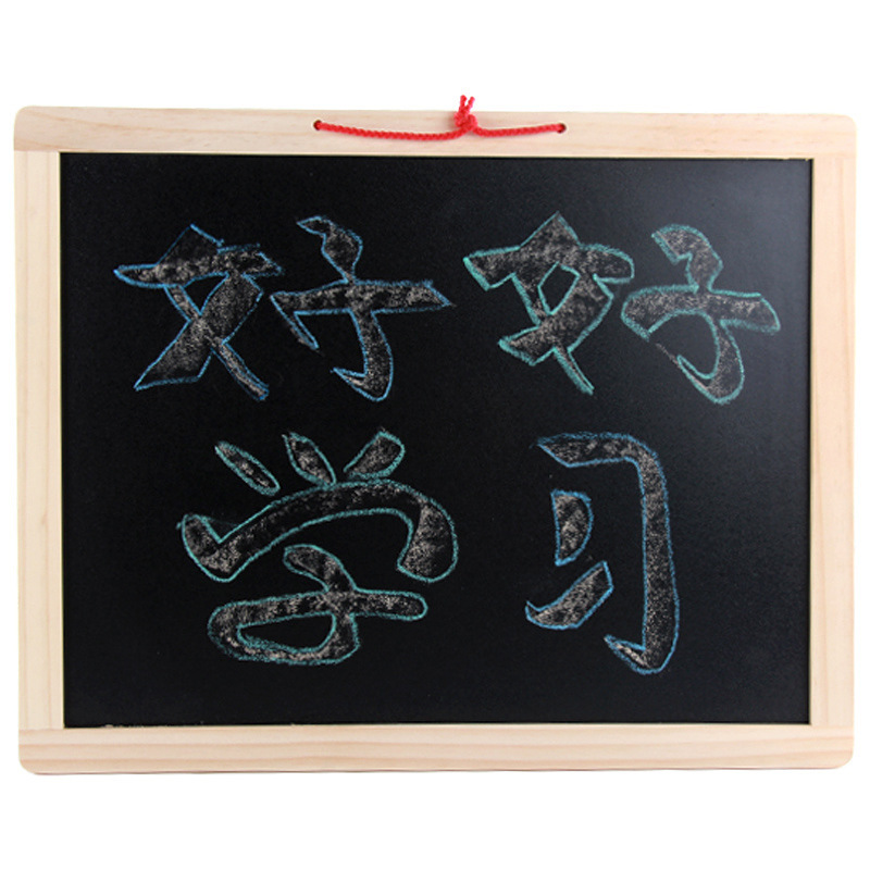 Early Childhood Educational Force Multi-functional Double-Sided Hanging Wooden Magnetic CHILDREN'S Drawing Board Sketch Writing