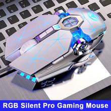 Mysz do gier 7 przycisk DPI regulowany komputer dioda optyczna myszy do gier USB przewodowa gier przewodowa myszka komputerowa ergonomiczna konstrukcja dla PC Laptop cheap centechia CN (pochodzenie) Przewodowy NONE 3200 G30S Prawo