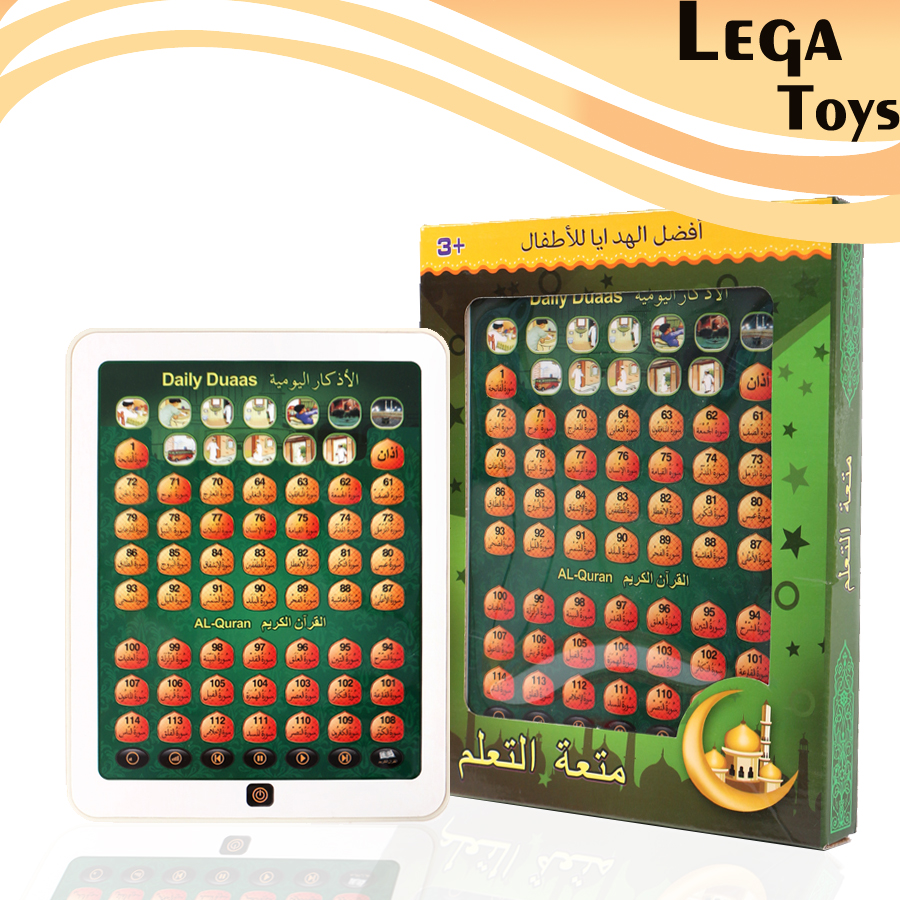 Arabic 53 Chapters Quran And Qaily Duaa Reading Tablet Machine Educational Learning Pad Toys For Muslim Kids Gifts