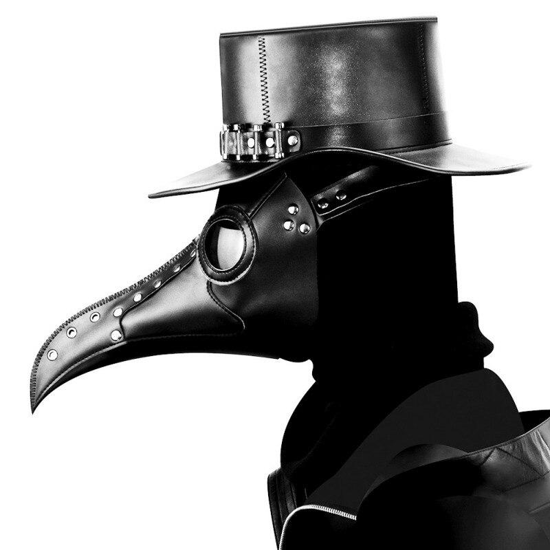 X 1PC masque de docteur peste bec masque de docteur Long nez Cosplay masque fantaisie en cuir Halloween fête bec masque film thème accessoires *