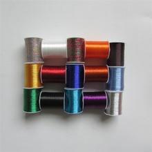 DIY материал для рукоделия металлическая нить для вышивки швейная машина 15 видов цветов Выберите аксессуары 1 шт