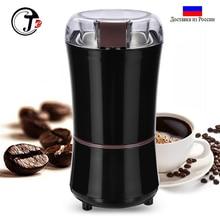 Bếp Điện Máy Xay Cà Phê Mini 400W Muối Tiêu Xay Mạnh Mẽ Gia Vị Các Loại Hạt Hạt Cà phê Xay Máy Điện Tử