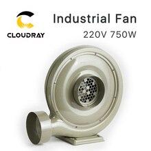 Cloudray 220V 750 วัตต์พัดลม Air Blower Centrifugal สำหรับ CO2 เลเซอร์แกะสลักเครื่องตัดความดันปานกลางลดเสียงรบกวน
