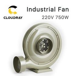 Cloudray 220V 750W Ventilatore di Scarico Aria Ventilatore Centrifuga per CO2 Incisione Laser Macchina di Taglio Media Pressione Rumore Più Basso