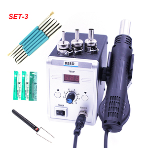 Image 5 - Hot Air Gun 858D 700W BGA Rework Solder Station Soldering Heat Air Gun Station 220V / 110V For SMD SMT Welding Repair With Gifts