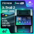 TEYES SPRO Plus Штатная магнитола For Ниссан Х - Трейл Х Трейл 2 T31 For Nissan X - Trail X Trail 2 T31 2007 - 2015 Android 10, до 8-ЯДЕР, до 4 + 64ГБ 32EQ + DSP 2DIN автомагнитола 2 DIN DVD GPS му...