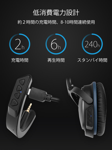 Image 4 - Adattatore Bluetooth 5.0 QC25 per cuffie Bose QC 25 silent comfort 25 (QC25) convertitore wireless BOSE QC25