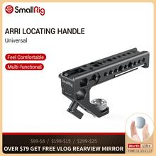 SmallRig Universal Arriตำแหน่งด้ามจับ 15Mm Rod Clampสำหรับกล้องDslr CageสำหรับMount DIY  2165