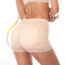 Amazing Women Shaper Butt Booty Lifter Enhancer Padded Control Panties Boyshort Briefs Fake Ass Buttock Hip Pants Underwear Pads