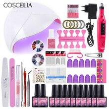 COSCELIA Manicure Set Gel Polish Base Top Coat Nail Kits 36W UV LED Lamp Gel Polish Set For Nail Art Tool Kit nail art base tool 36w led uv lamp