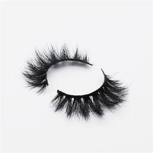 Выдра волосы накладные ресницы в естественном стиле удобная