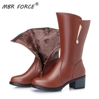 big size 44 hot winter warm snow boots fashion platform fur plush shoes low heels mid calf boots women down black red shoes MBR FORCE Wool Snow Boots Women Fur Warm Shoes Plush mid calf Boots Fashion Zipper Warm Platform Women Winter Boots Large Size