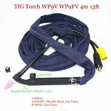 WP9FV TIG الشعلة 4 متر 13ft الغاز التنغستن قوس شعلة لحام WP9 الأرجون تبريد الهواء مرنة الرقبة صمام غاز TIG شعلة لحام