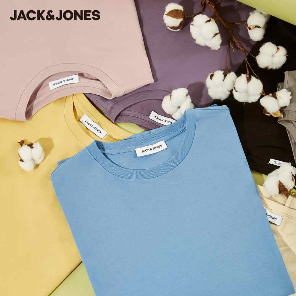 JackJones Men's Oversized Style Solid Color T-shirt Loose Fit tshirt Embroidered t shirt Jack Jones Menswear 220101584
