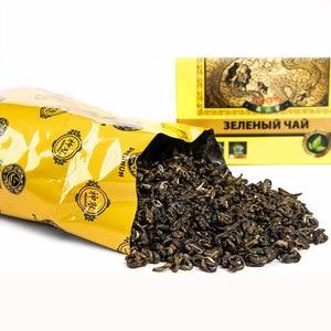 Tea Green Leaf elite Chinese bi Lo Chun 100g, coupon 550 rub. 2 PCs