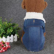 Autumn And Winter Two-legged Clothes Pet Denim Plus Velvet Jacket Thick Warm Cotton Coat Clothing  x