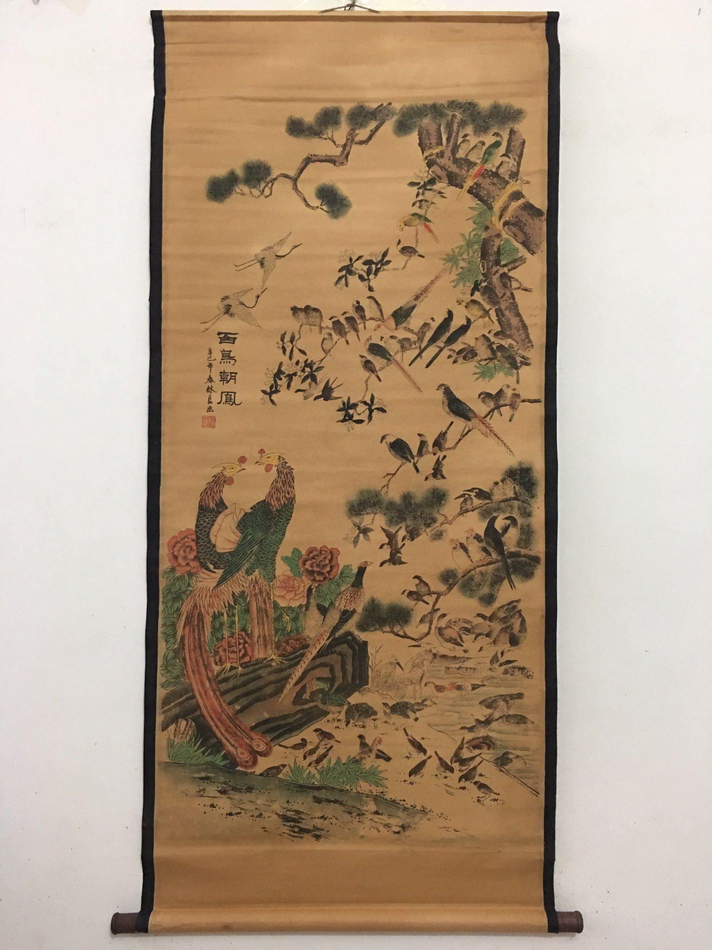 дугласу пришла китайские свитки картинки одним источникам