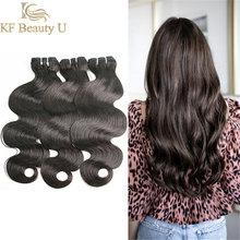 Grau brasileiro 10a da extensão do cabelo humano da onda do corpo 6-46 polegadas no estoque do cabelo do virgin pode ser tingido costurar no tecer do cabelo para a mulher