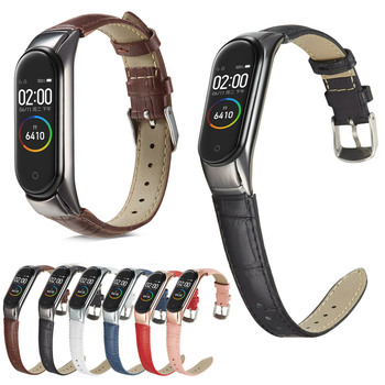 Mi Band 5 Strap Crocodile Leather Bracelet For Xiaomi Mi Band 5 Strap Miband 5 Wristband Pulseira Mi band5 Correa
