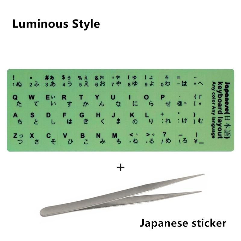 NEO STAR прозрачные и светящиеся наклейки на клавиатуру русский/испанский/английский/французский/немецкий/Корейский буквы защитный чехол для ноутбука - Цвет: 10 Janpanese sticker