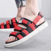 2020 mężczyźni sandały oryginalne skórzane męskie sandały plażowe marki mężczyźni obuwie klapki kapcie męskie trampki letnie buty tanie tanio ARLENE CI Podstawowe NONE LEISURE Slip-on Niska (1 cm-3 cm) Pasuje prawda na wymiar weź swój normalny rozmiar Na co dzień