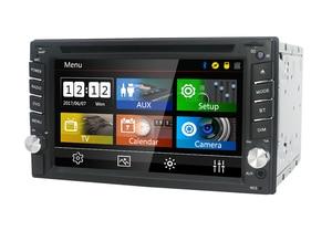 Image 2 - מולטימדיה לרכב 2 דין רכב נגן DVD כפול 2 דין אוניברסלי רכב רדיו GPS ניווט לרכב דאש סטריאו וידאו משלוח מפת מצלמה
