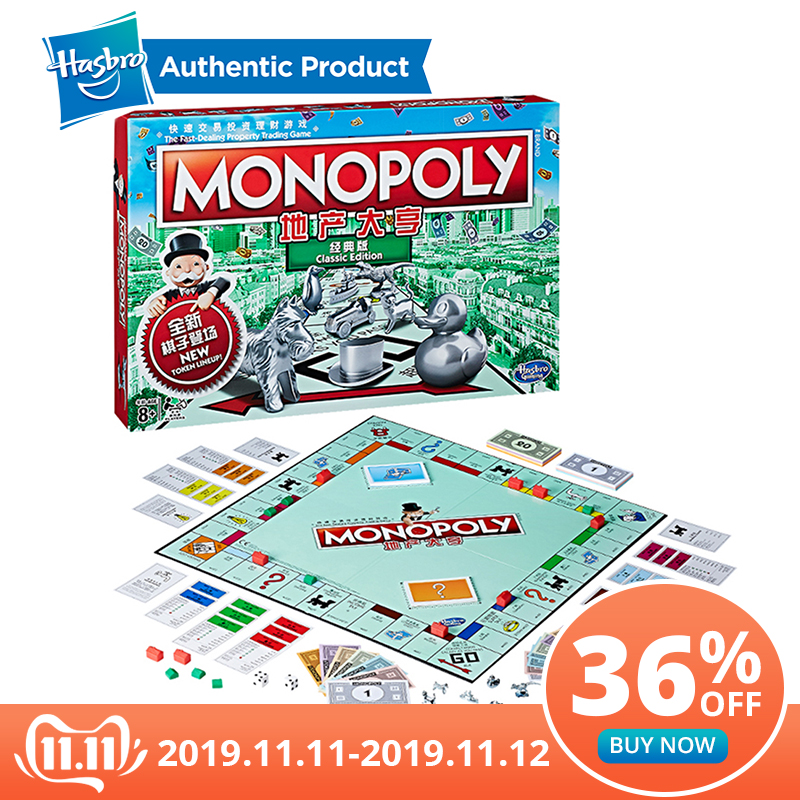 Hasbro Monopoly Fast Trade Real Estate Trading Game For Adult Gaming Merchandise Chinese Version